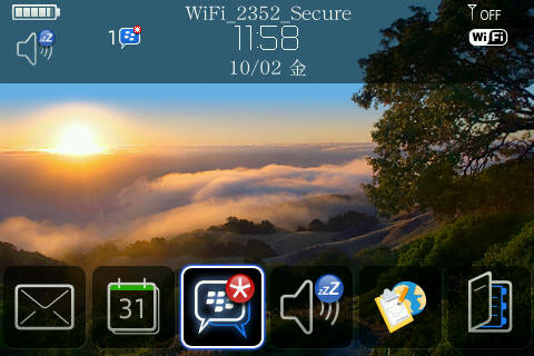 f:id:BlackBerryBold:20091002120031j:image