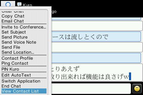 f:id:BlackBerryBold:20091008105036j:image