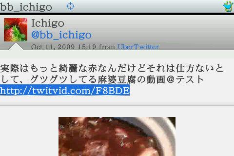 f:id:BlackBerryBold:20091011162705j:image