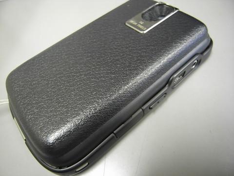 f:id:BlackBerryBold:20091013095757j:image