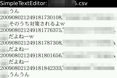 f:id:BlackBerryBold:20091016114423j:image