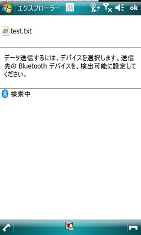f:id:BlackBerryBold:20091016234136j:image