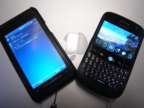 f:id:BlackBerryBold:20091016234934j:image