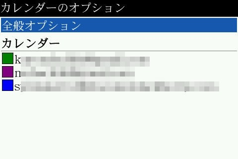f:id:BlackBerryBold:20091027223233j:image