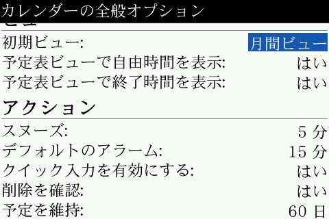 f:id:BlackBerryBold:20091027223337j:image