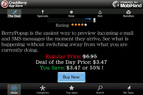 f:id:BlackBerryBold:20091028183257j:image