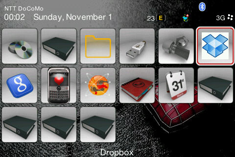f:id:BlackBerryBold:20091101005841j:image