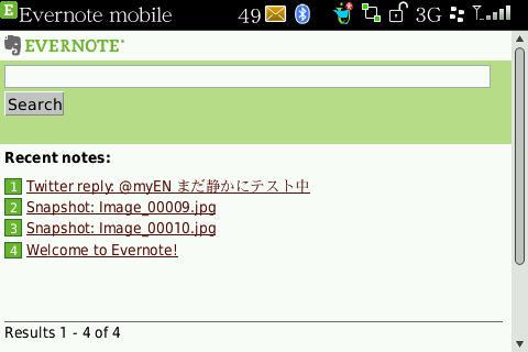 f:id:BlackBerryBold:20091101211125j:image