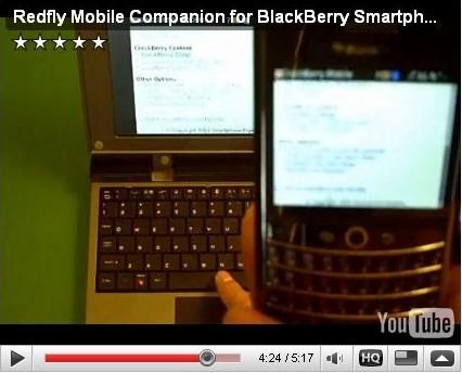 f:id:BlackBerryBold:20091103163626j:image