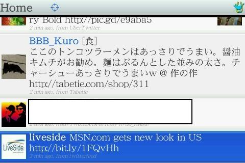 f:id:BlackBerryBold:20091104145155j:image