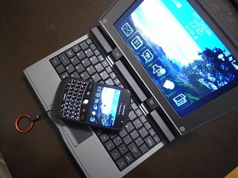 f:id:BlackBerryBold:20091104220601j:image
