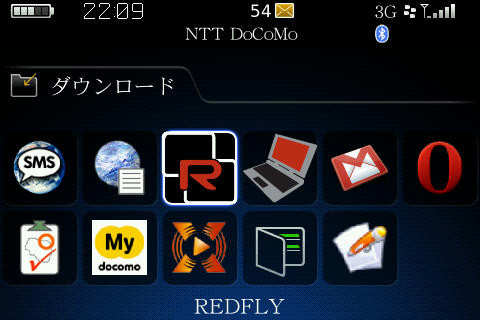 f:id:BlackBerryBold:20091104221004j:image