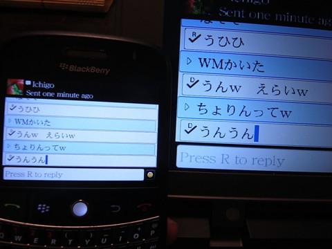 f:id:BlackBerryBold:20091104223536j:image