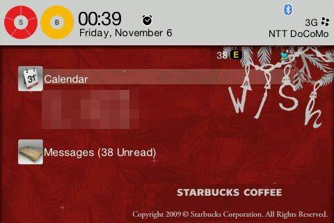 f:id:BlackBerryBold:20091106012433j:image