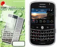 f:id:BlackBerryBold:20091126231855j:image