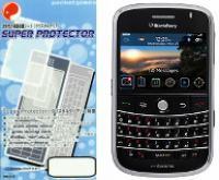 f:id:BlackBerryBold:20091126231856j:image