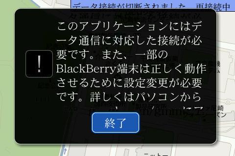 f:id:BlackBerryBold:20091127004111j:image