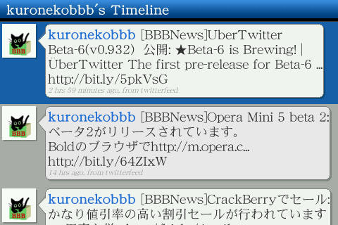 f:id:BlackBerryBold:20091203152452j:image