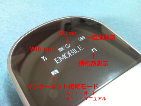 f:id:BlackBerryBold:20091207160748j:image