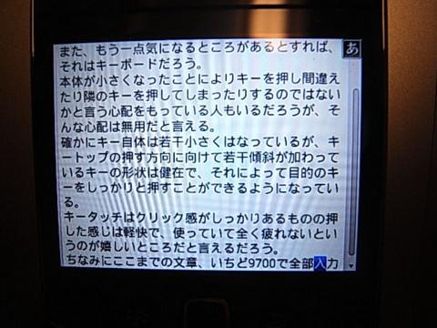 f:id:BlackBerryBold:20091208234346j:image