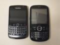 f:id:BlackBerryBold:20091209001034j:image:medium