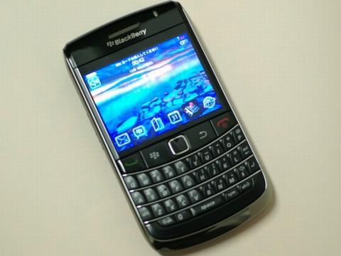 f:id:BlackBerryBold:20091209004812j:image