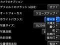 f:id:BlackBerryBold:20091212103022j:image:medium