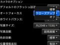 f:id:BlackBerryBold:20091212103023j:image:medium