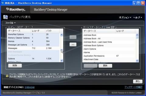 f:id:BlackBerryBold:20091221005923:image