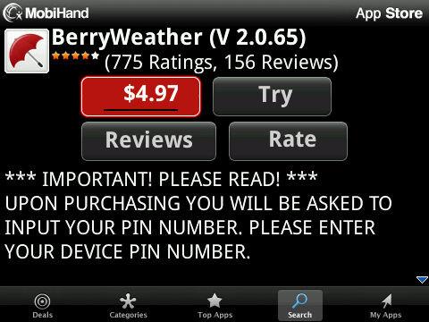 f:id:BlackBerryBold:20091229125644j:image