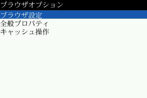f:id:BlackBerryBold:20100103002439j:image