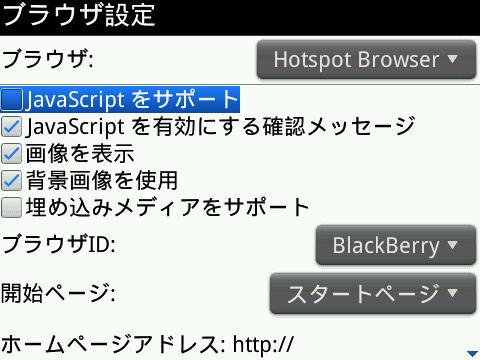 f:id:BlackBerryBold:20100103004552j:image