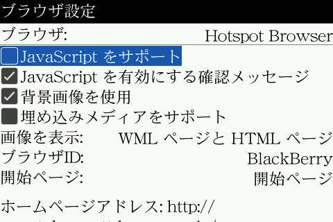 f:id:BlackBerryBold:20100103004626j:image