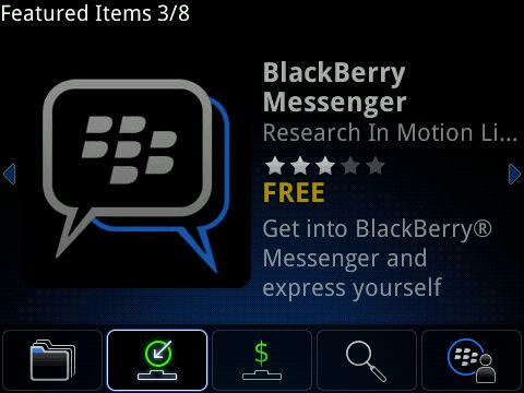 f:id:BlackBerryBold:20100103020214j:image