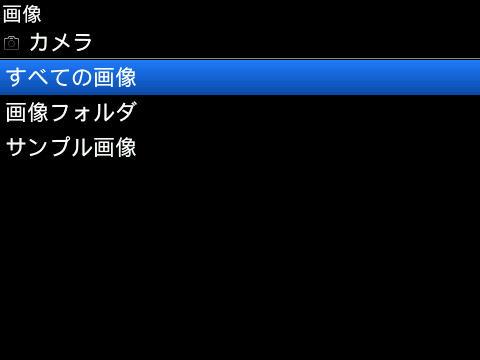 f:id:BlackBerryBold:20100104213056j:image