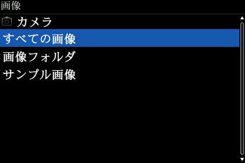 f:id:BlackBerryBold:20100104213101j:image