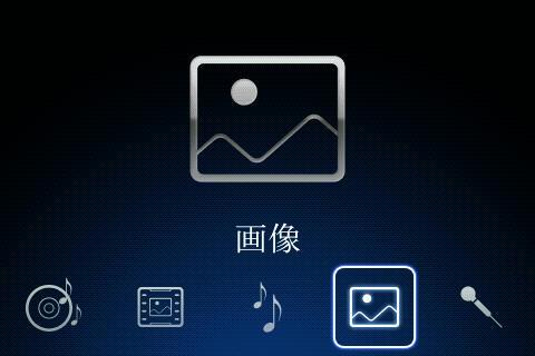 f:id:BlackBerryBold:20100104224105j:image