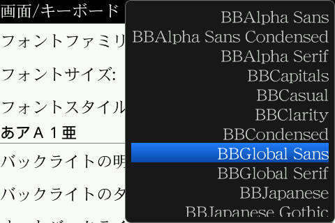f:id:BlackBerryBold:20100106001539j:image