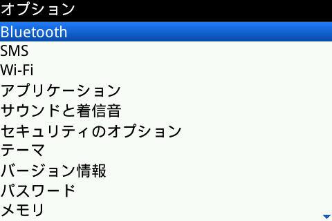 f:id:BlackBerryBold:20100106001624j:image