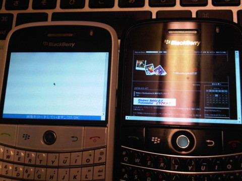 f:id:BlackBerryBold:20100106002745j:image