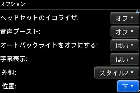 f:id:BlackBerryBold:20100106010839j:image