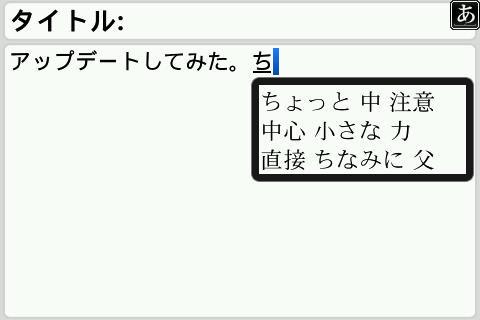 f:id:BlackBerryBold:20100106011640j:image