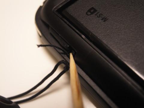 f:id:BlackBerryBold:20100112014634j:image