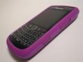 f:id:BlackBerryBold:20100116001335j:image:medium
