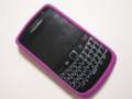 f:id:BlackBerryBold:20100116001415j:image:medium