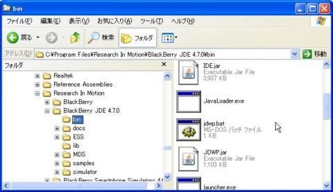 f:id:BlackBerryBold:20100124143047j:image