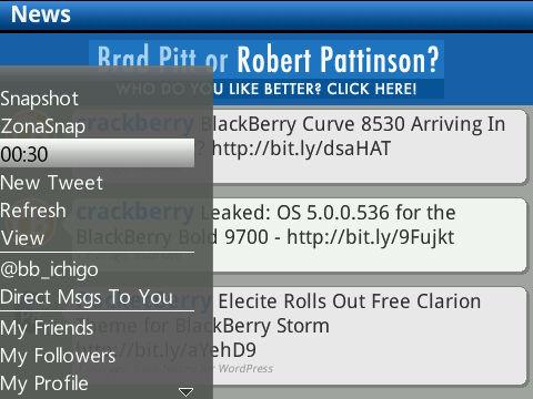 f:id:BlackBerryBold:20100306003115j:image