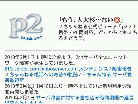 f:id:BlackBerryBold:20100316095030j:image