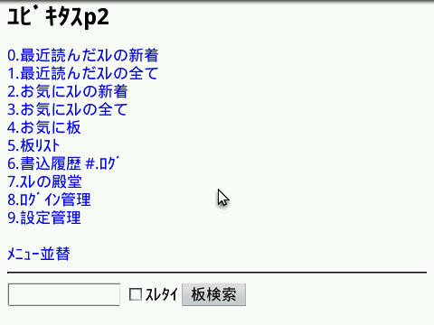 f:id:BlackBerryBold:20100316095401j:image