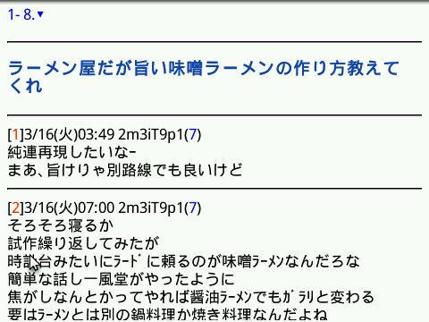 f:id:BlackBerryBold:20100316095426j:image